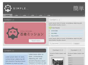 Simple Free CSS Template